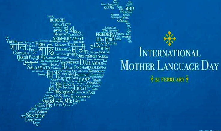 Interntional Mother Language Day Poster