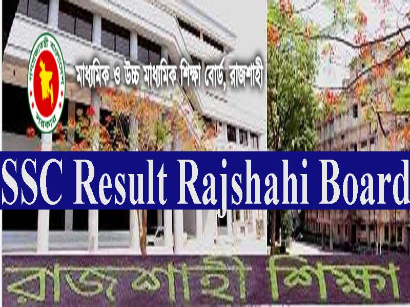 ‍SSC Result 2018 Rajshahi Board