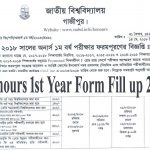 Honours 1st Year Form Fill up 2018