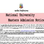 National University Masters Admission Notice 2018
