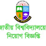 National University Job Circular 2020