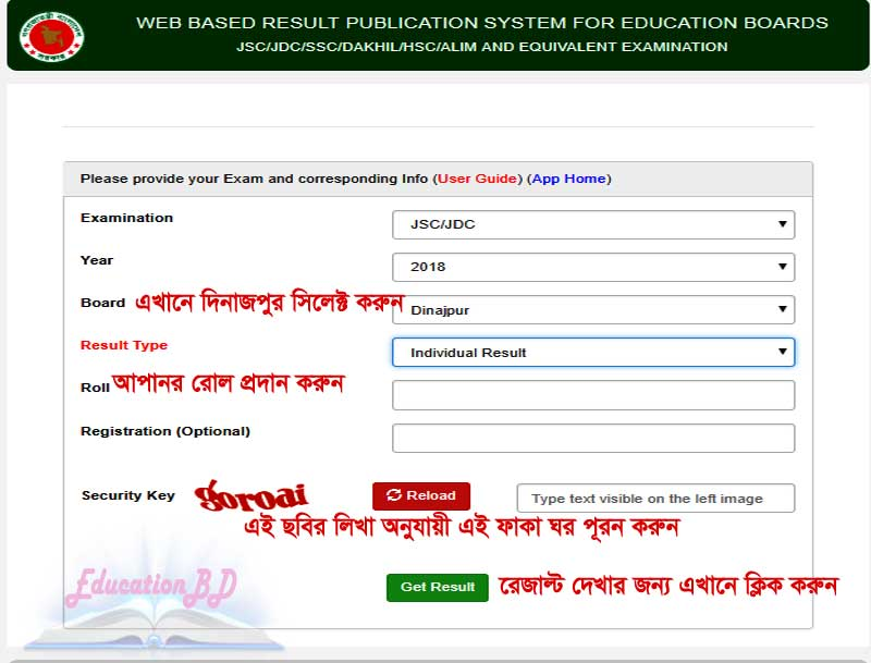 JSC Exam Result 2018 Dinajpur board