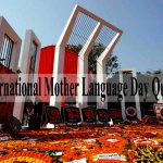 International Mother Language Day Quotes