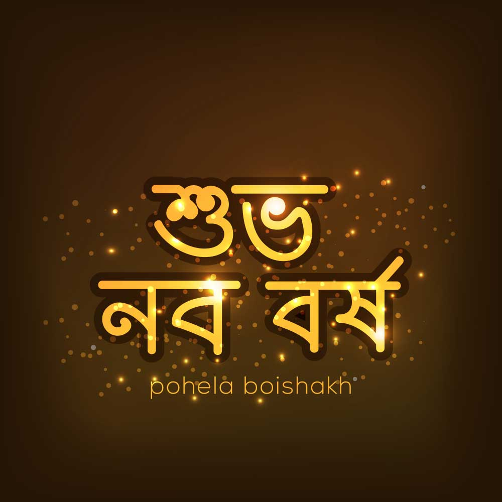 Bangla New year picture