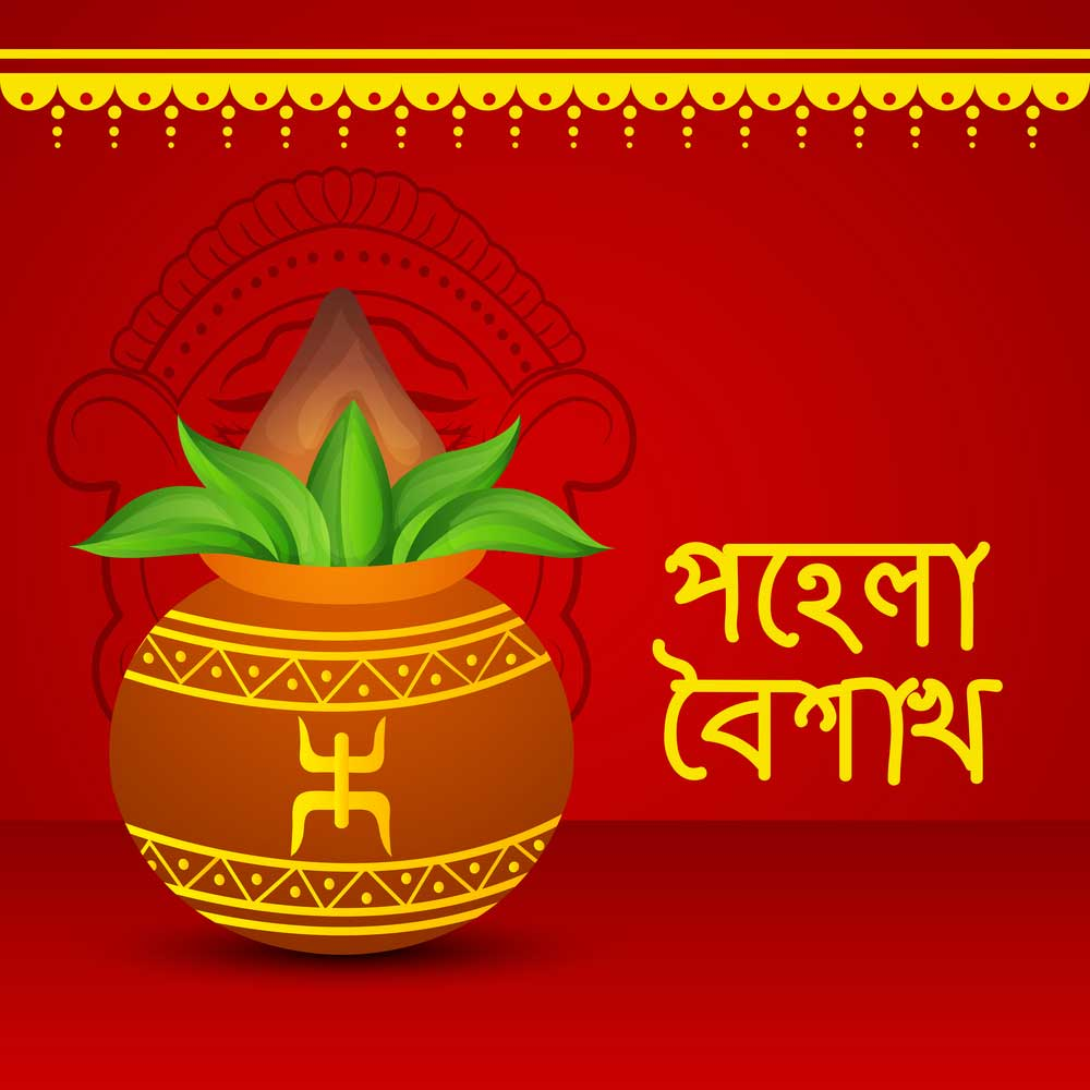 Pohela Boishakh Bangla Picture