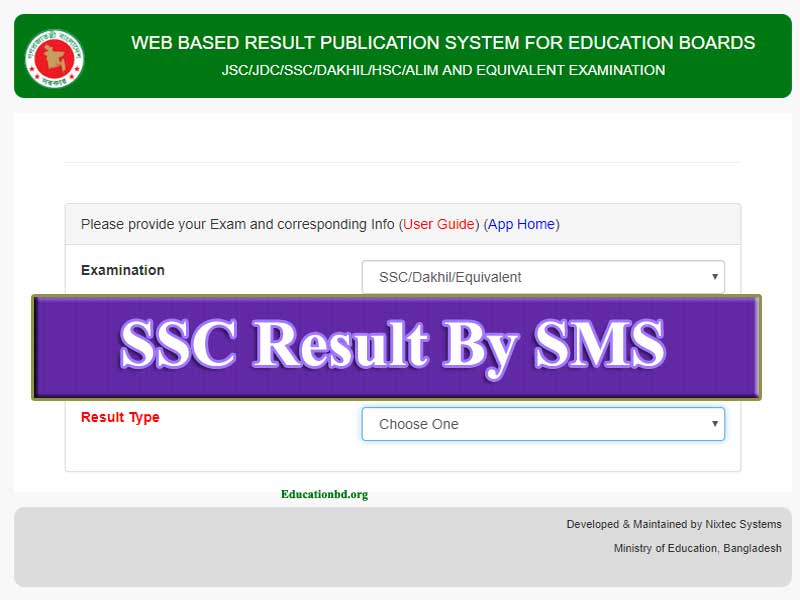 SSC Result 2019 By SMS: Full Marksheet | Educationbd