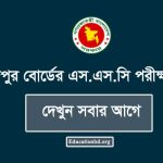 SSC Result 2020 Dinajpur Board