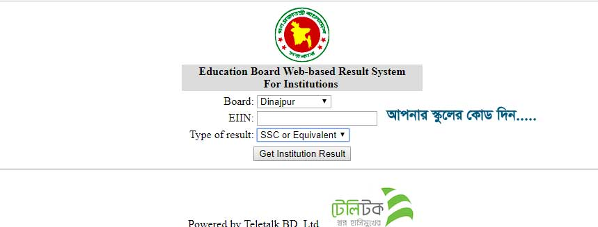 SSC Result 2020 Dinajpur Board institution
