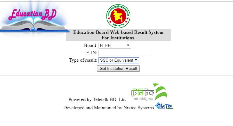 BTEB SSC Result Institution Wise