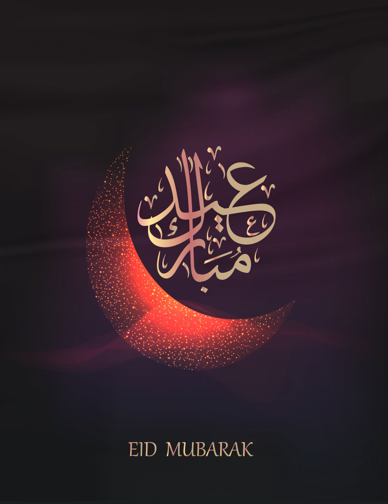 Eid Mubarak Picture For Facebook