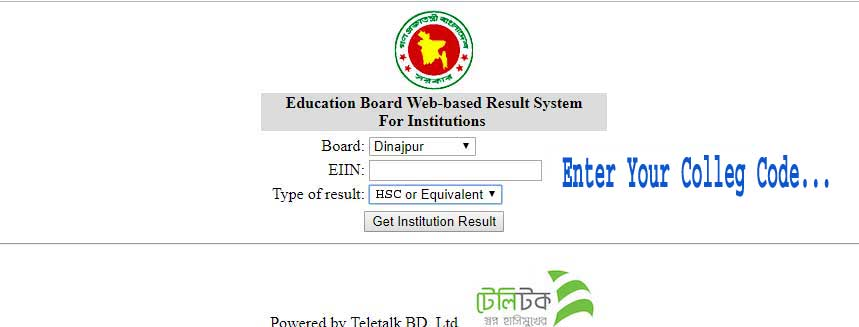HSC Result 2019 Dinajpur Board institution