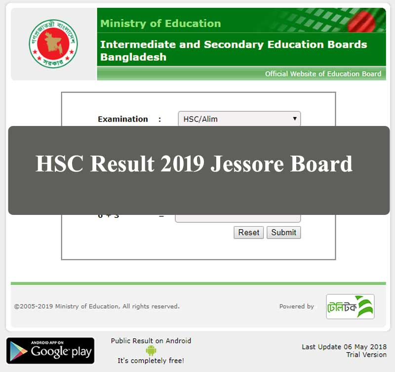 hsc results 2019 - photo #4