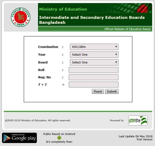 HSC result 2020 Chittagong Education Board