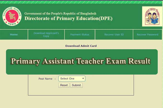 Primary Assistant Teacher Exam Result 2019