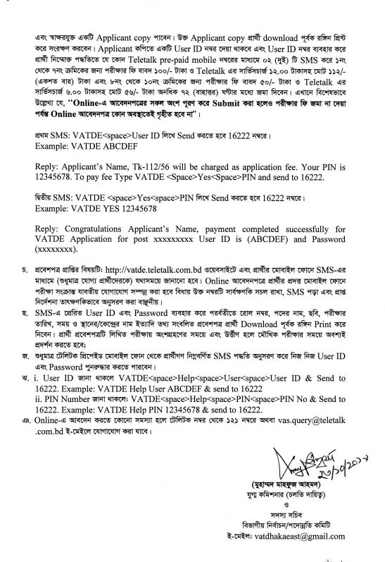 Payment Method of Paying Application Fees in Vat Office Bangladesh