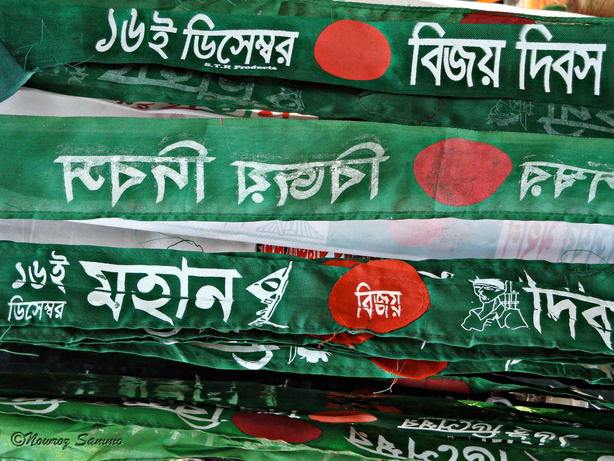 16 December victory day of Bangladesh picture