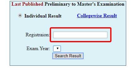 National University Masters Part-1 Result 2019