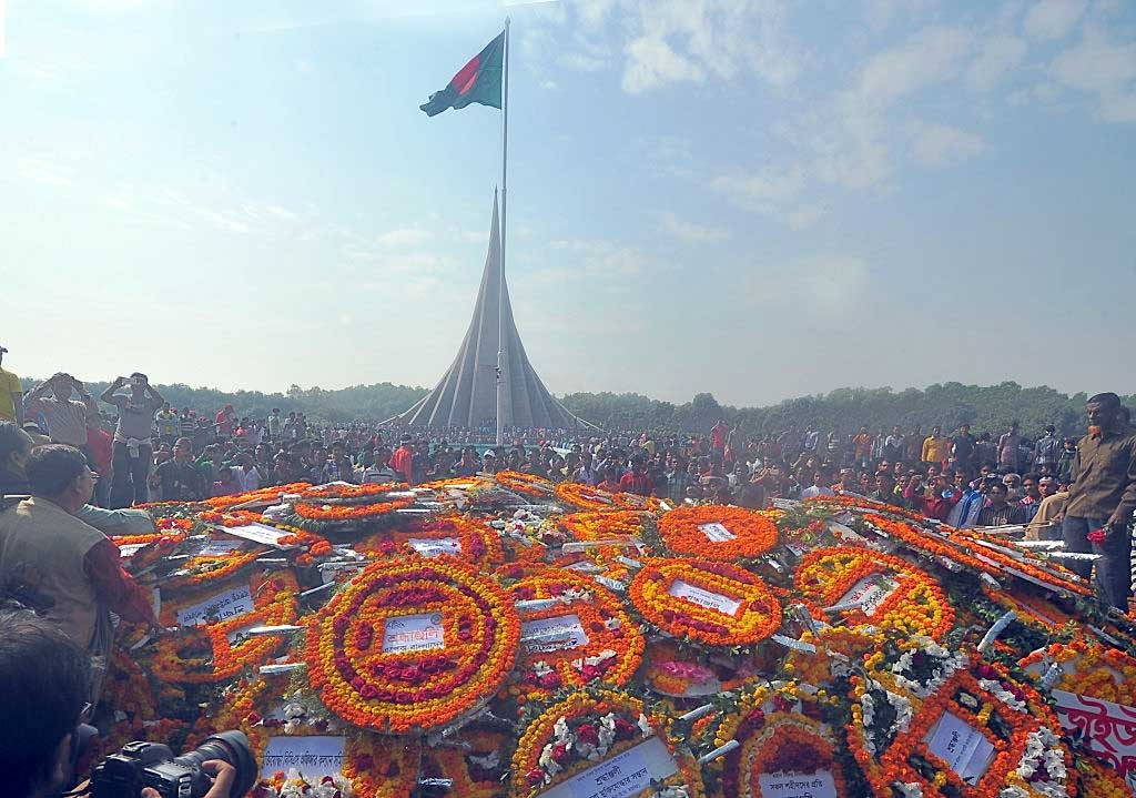 Bangladesh victory day pictures