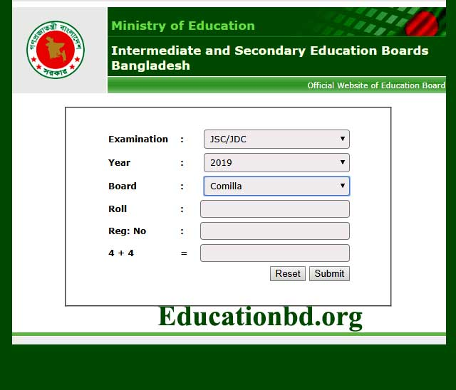JSC Exam Result 2019 Comilla board