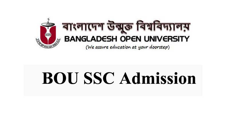 BOU SSC Admission 2020