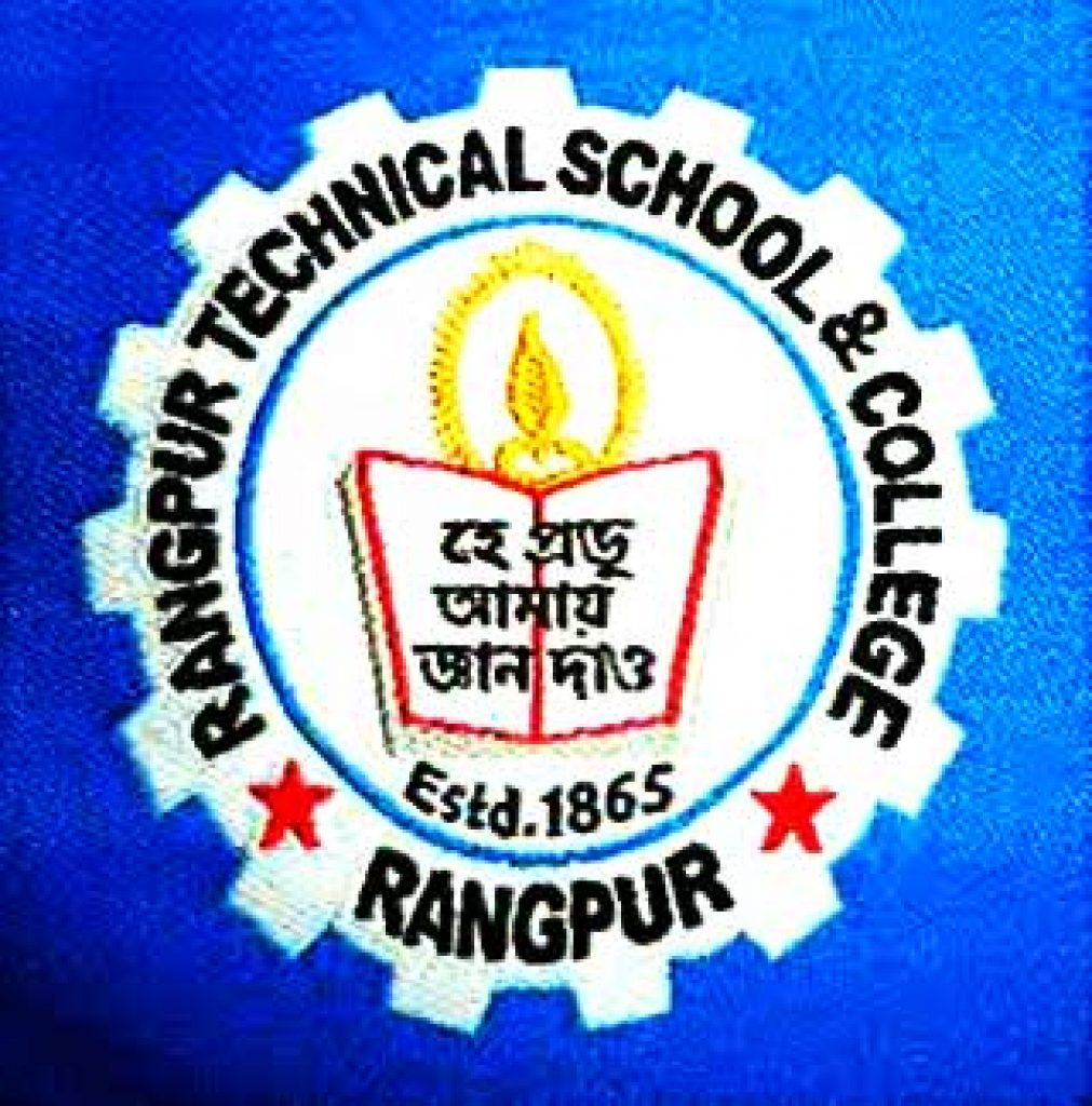 Rangpur Technical School and College