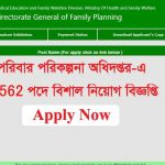 Department of Family Planning Job Circular 2020