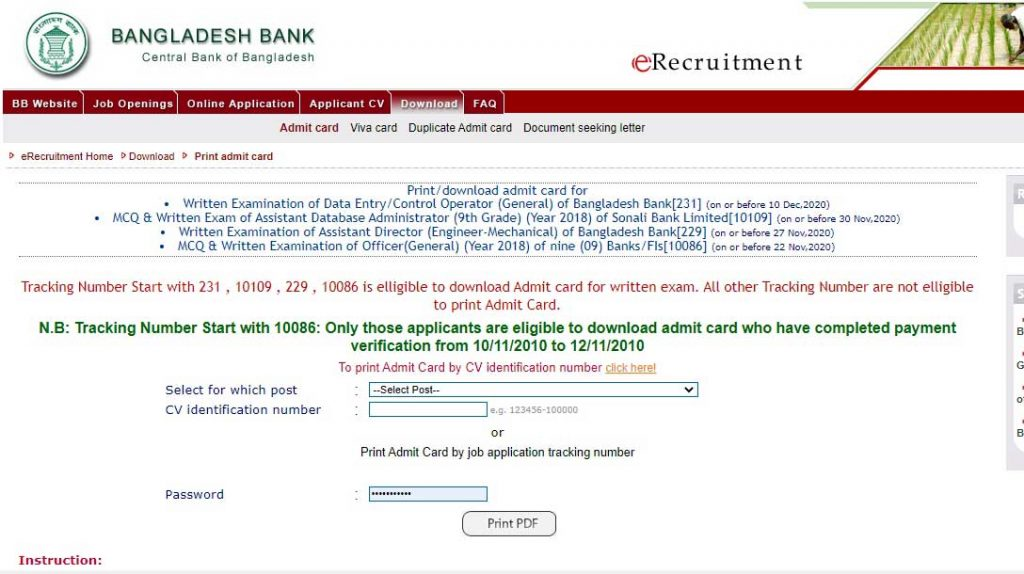 Combined 7 Bank Admit Card 2020
