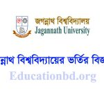 Jagannath University Admission Circular 2020-21