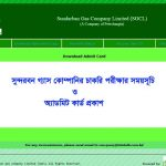 Sundarban Gas Company Limited Exam Date 2020